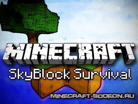 Карта на выживание: SkyBlock 2.0 для minecraft minecraft