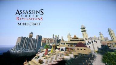 Карта Статуя Assassin´s Creed для Minecraft minecraft