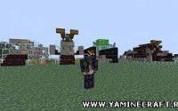 Карта Tile-able Survival для Minecraft