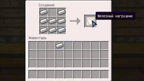 Шлем minecraft