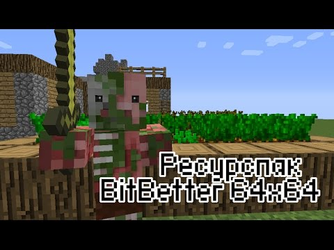 Ресурс Пак R3D [64x] для Minecraft 1.7.4 minecraft