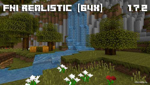 Ресурспак FNI Photo Realism [256x] для minecraft 1.8.8 minecraft