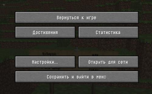 Сборка minecraft 1.7.9 от Алекса [TooManyItems + X-Ray + русификация]