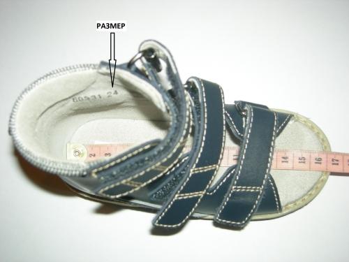 Ботинки майнкрафт
