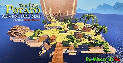Карта Hear Me Roar для Minecraft 1.6.1 minecraft