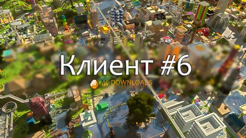 клиент minecraft 1.9.2
